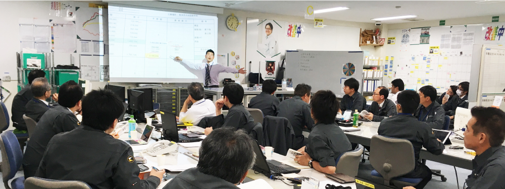 教育と研修制度について