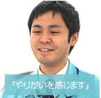 梅田 尚宏