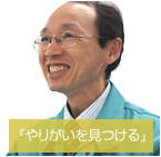 岡本 隆成
